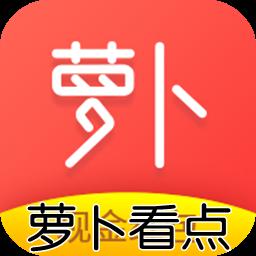 �}卜看�c��xapp1.0 安卓版
