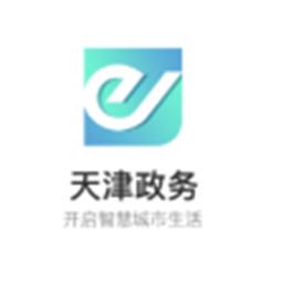 天津政务网手机客户端v3.3.6安卓版