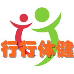 行行体健(科学健身)1.3.4 安卓最新版