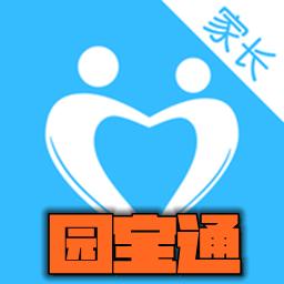 园宝通家长版v1.0.0安卓版