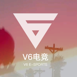 V6电竞(电竞资讯平台)appv1.0.5安卓版