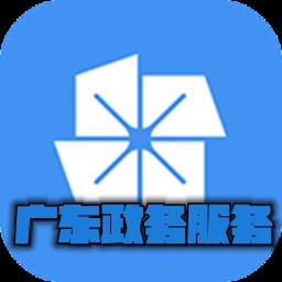 �V�|政�辗���appv4.0.0安卓版