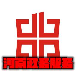 河南政�辗���appv1.2.8安卓版