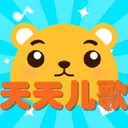聚赢天天儿歌app2.0 安卓手机版