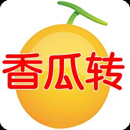 香瓜转赚钱app1.11 安卓版
