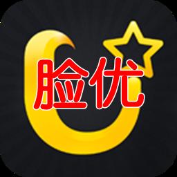 脸优最新版app1.0 安卓版