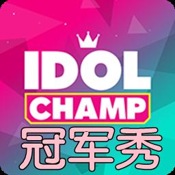 mbc冠军秀中文版app0.4.1 安卓版