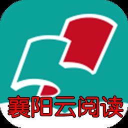 襄阳移动图书馆app1.0 安卓版