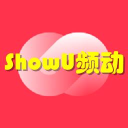 ShowU�l��(原��短��l挑��)app1.0 安卓手�C版