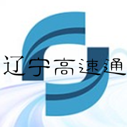 辽宁高速通etc办理appv4.1.2安卓版