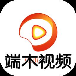 端木视频电视直播app1.0 安卓版