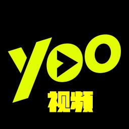 腾讯yoo视频appv1.2.1.905卓版