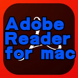 Adobe Reader  for MAC11.0.1最新版