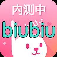 biubiu小视频app1.1 安卓版