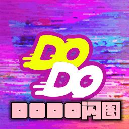 DODO闪图appv1.0安卓版