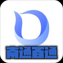 南通百通appv1.0.1安卓版