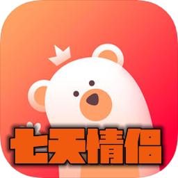 七天情侣appv1.1.3安卓版