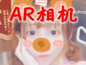 AR相�C