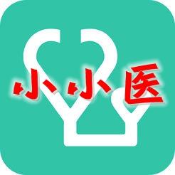 小小医(在线健康咨询)2.5.8安卓版