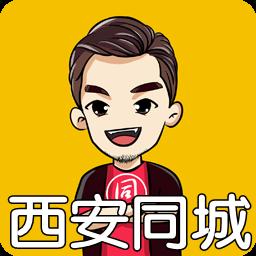 西安同城app1.0.4 安卓版