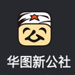 华图新公社app2019最新版v2.2.3安卓版