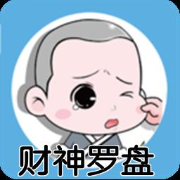青衫影视app1.0 安卓版