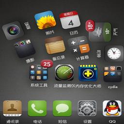 抖音很火的手机滚动图标app破解版v1.0安卓版