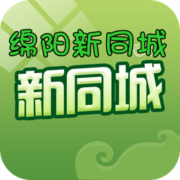 绵阳新同城app1.0 安卓版