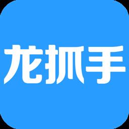 龙抓手免费阅读app1.0 安卓版