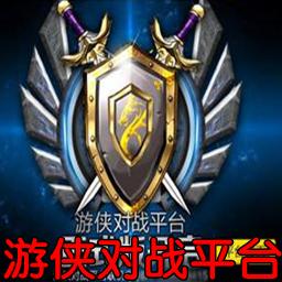 游�b��鹌脚_正式版V6.22 官方版