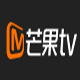 芒果TV湖南�l�直播v6.1.0 官方最新版