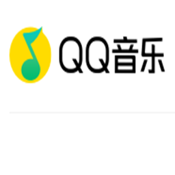 QQ音乐播放器2018最新版v16.20.4715.1022PC端