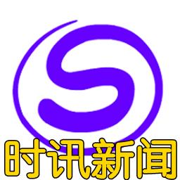 时讯新闻app1.0 安卓版
