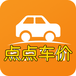 点点车价app1.0 安卓版