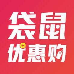 袋鼠优惠购(折扣网购平台)5.1.0最新版