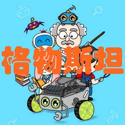 格物斯坦(机器人编程)1.3.4 安卓最新版
