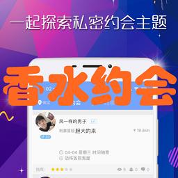 香水约会(附近约爱)app3.3.1 安卓手机版