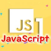 javascript手册chm汉化版