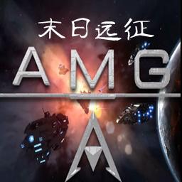 末日远征中文破解版v1.3.2安卓版
