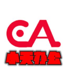 小天办公appv8.06.1安卓版
