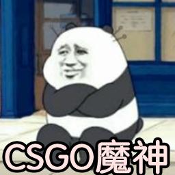 CSGO魔神辅助私人定制版下载v1.0 绿色破解版