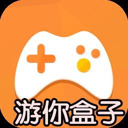 游你盒子app1.0 安卓版