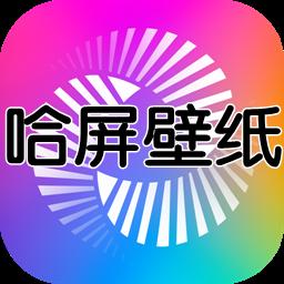 哈屏免费版app1.0 安卓版