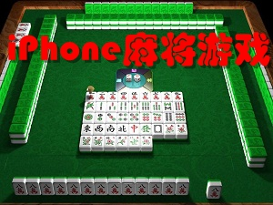 iPhone麻�⒂�蝾A�[�D