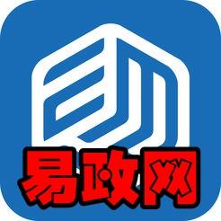 易政网(芜湖市政务服务)1.17官方版