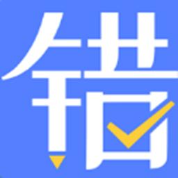 申学错题本作业辅导appv1.1安卓版