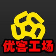优客工场(共享办公位)3.3.4官方版