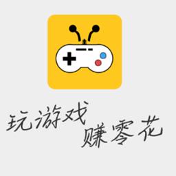蚂蚁爱玩(玩游戏赚钱)appv1.0.0安卓版