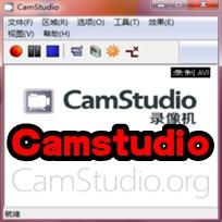 CamStudio2.7.3汉化版