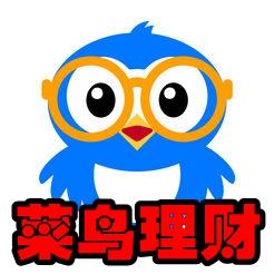 菜鸟理财(投资学习)2.1.1安卓手机版
